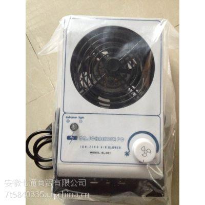 安徽芜湖斯莱德台式SL-001离子风机 芜湖SIMCO除静电pc离子风机 大变压器高压包离子风机