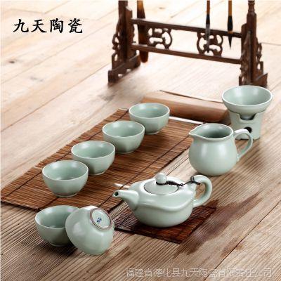 正品汝窑茶具套装特价10头整套陶瓷开片可养茶壶创意礼品厂家多款