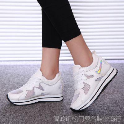 2015新款韩版厚底鞋松糕单鞋女坡跟网纱面运动风潮流女鞋批发