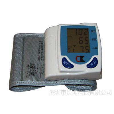 CK-101电子血压计长坤健康生产厂家礼品赠品全自动测量高血压仪器