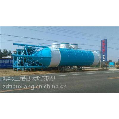 干粉砂浆生产线_天翔机械(图)_小型干粉砂浆生产线