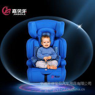 嘉贝乐儿童安全座椅 9个月-12岁 3C/ECE认证汽车安全座椅 头枕背靠均可以调节