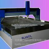 供应BJATLCTB1520-D龙门式高压水切割平台