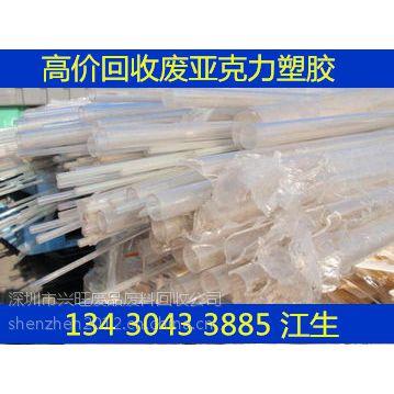 供应沙井回收废硅胶,废硅胶沙井回收,硅胶废料回收公司。