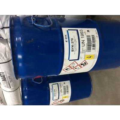 防止填料和无机颜料的沉降专用德国专柜原装正品毕克BYK-250分散剂到货