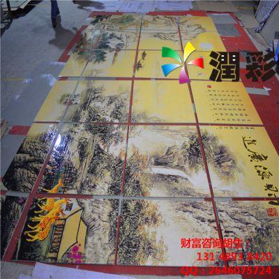 傲彩2513万能喷绘机 新工艺瓷砖玻璃电视t恤打印机木板彩图