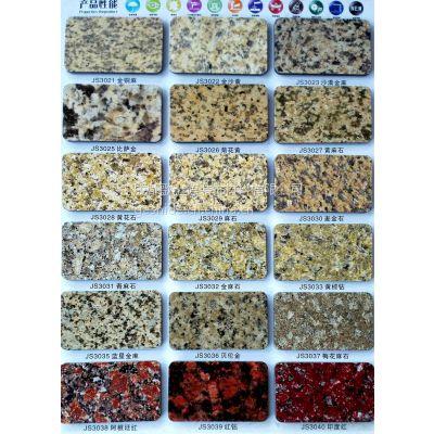 花岗石纹铝塑板 成都花岗石纹铝塑板 四川花岗石纹铝塑板