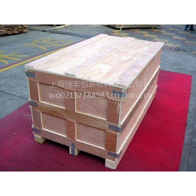 嘉定出口木箱 出口木箱型号 出口木箱厂家报价