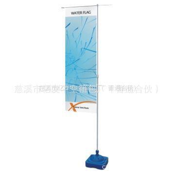 供应专业生产质量保证 畅销市场 5米注水旗杆
