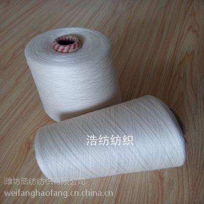 丝光棉纱40/2支抗皱性好8RCMV