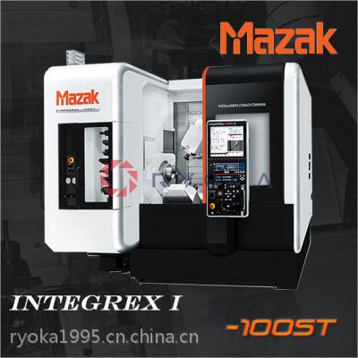 山崎马扎克MAZAK复合加工中心INTEGREX i-100S