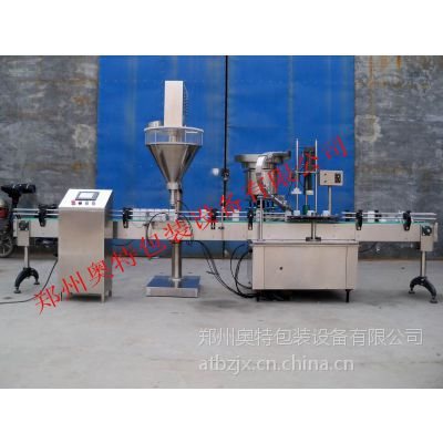 厂家供应 AT-GX-F 粉末灌装线 奶粉灌装封口机