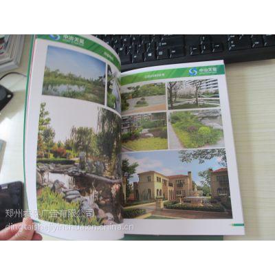 郑州高档宣传册印刷|样本印刷|宣传单印刷|说明书印刷,送货上门