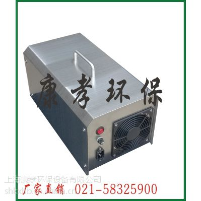 供应手提式臭氧发生器