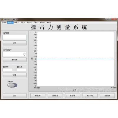 供应冲击力测量 冲击测量传感器 高速冲击力测量系统【首发】