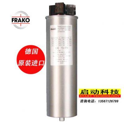 供应LKT25-440-DB德国FRAKO电容器