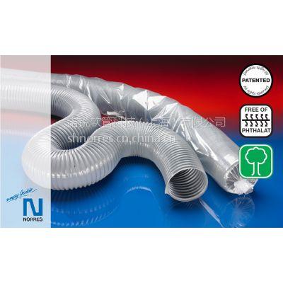 供应德国诺锐NORRES PROTAPE PVC 310 高伸缩性 抽吸吹送软管 PVC管 塑料钢丝软管