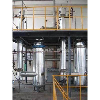 供应废柴油润滑油等脱色再生净化滤油机、废机油减压蒸馏脱色再生设备