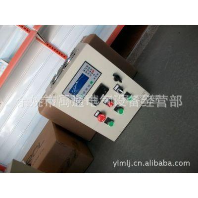 供应机械设备电气自动化控制设计