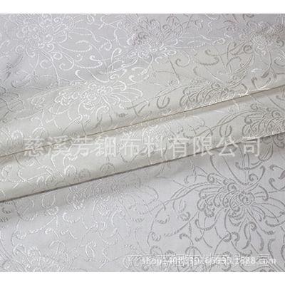 全真丝提花布料米白色面料高档桑蚕丝丝绸面料纯真丝织锦缎