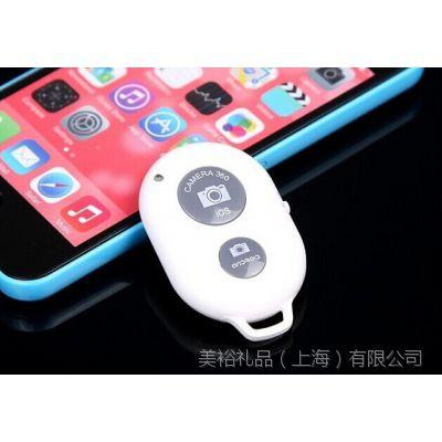 苹果5S 6三星NOTE 3 S4手机蓝牙无线遥控自拍架神器+三脚架
