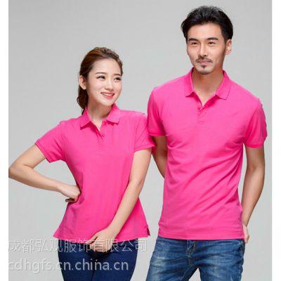 成都热销文化衫定做 成都创意polo衫定做 成都2015新款文化衫定做
