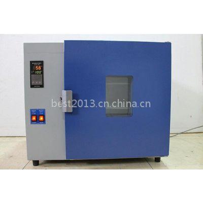 四川供应中药材干燥箱101-1A鼓风干燥箱 中药材烤箱