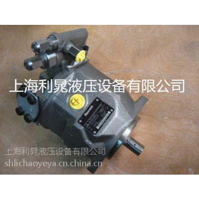 供应德国原装Rexroth/R900950954 PV7-2X/20-25RA01MA0-05