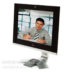 POLYCOM HDX4002 宝利通桌面型视频会议终端