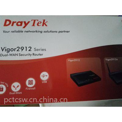 台湾VIGOR2912路由器代理商北京总代理NETCORE1000千兆路由器