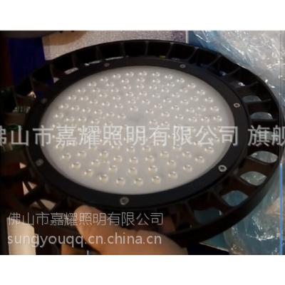 欧司朗朗德万斯HighBayLED 系列LED工矿灯 150W 6500K