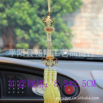 供应汽车挂件汽车摆件车内装饰品如意保平安琉璃制品