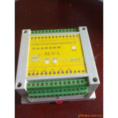 供应安全光幕控制器 自检 互锁 双常闭常开输出