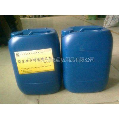 供应醇基燃料添加剂 环保油添加剂