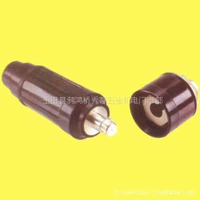 供应厂家直销DKJ系列焊接电缆耦合装置-快读接头、底座