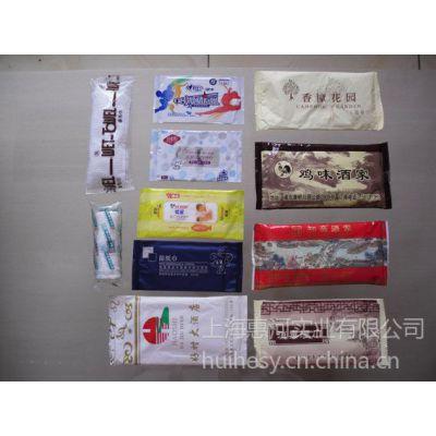 供应厂家供应湿巾枕式包装机,压缩面膜巾包装机,单片湿纸巾包装机
