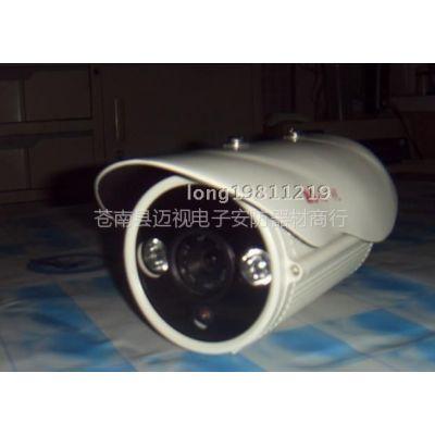 供应600线高清摄像机/第三代点阵摄像机/监控摄像头/红外摄像机