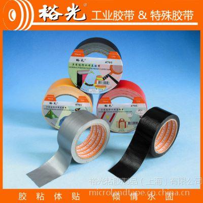 供应不留残胶地毯胶带 单面多功能防水胶带 4701