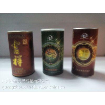 供应广州心合纸罐厂家/广东纸筒,深圳纸罐价格,佛山纸筒纸盒厂家