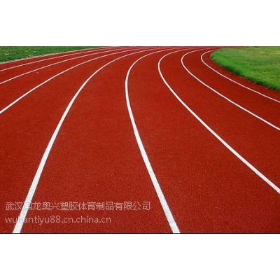 供应潜江聚氨酯PU球场每平米价格,体育塑胶跑道800米6道铺设,混合型塑胶跑道环保卫生