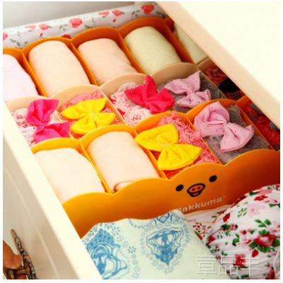 日式轻松熊塑料分类抽屉收纳盒 桌面收纳整理盒  126g