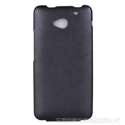 HTC One Max手机保护套 HTC One Max保护套上下开皮套工厂批发