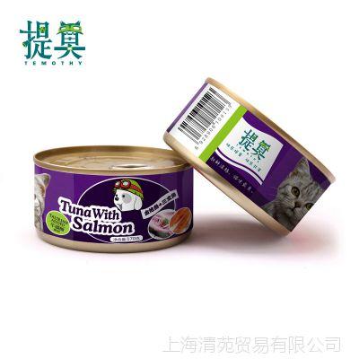 提莫猫粮食 猫罐头纯金枪鱼+三文鱼猫湿粮170g 妙鲜湿粮包 批发