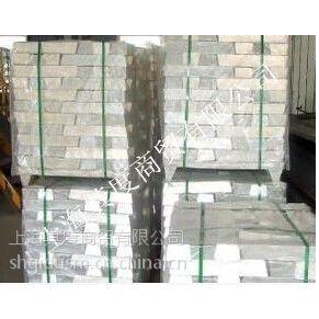 价格实惠的1#镁锭 金属镁 镁锭价格 镁含量≥99.95% 镁锭厂家 镁合金锭