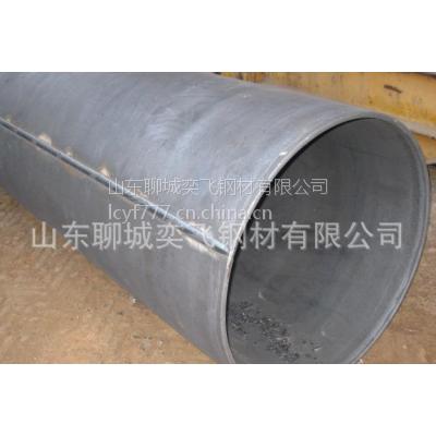 Q235B直缝焊管 大口径厚壁直缝焊管 国标直缝焊管 奕飞钢材