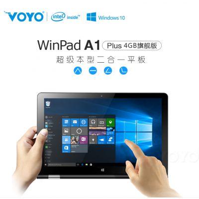 VOYO A1 plus 4G旗版4GB运行内存 X5 8300处理 原笔迹手写 平板电脑