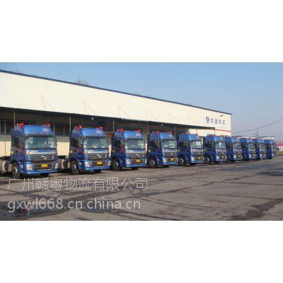 广州萝岗区到武汉物流 广州萝岗区到全国货运专线 萝岗货运物流运输公司