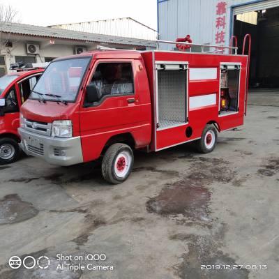 小型时风三轮消防车价格