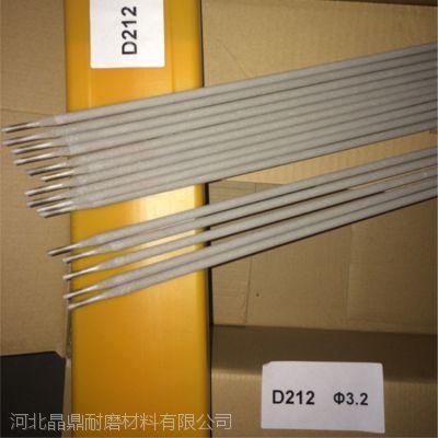 堆焊焊条EDMn-A-16晶鼎高锰堆焊焊条D256