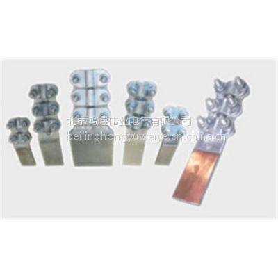 供应鸿煜牌SLG-Q系列螺栓型铜铝过渡设备线夹